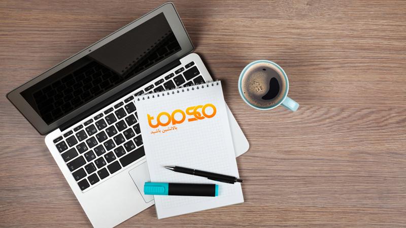 تولید محتوای وبلاگ