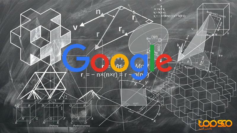 آپدیت الگوریتم فلوریدا 2 گوگل