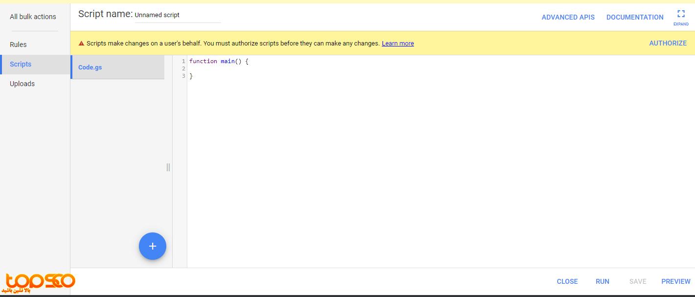 اسکریپت در شماره تماس گوگل ادوردز