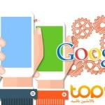 آموزش گزارش Mobile Usability در سرچ کنسول جدید گوگل