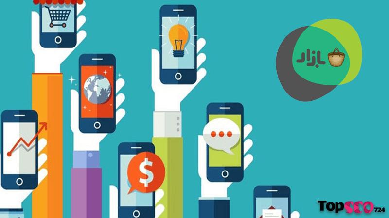 انتشار اپلیکیشن در بازار